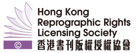 Hong Kong Reprographic Rights Licensing Society