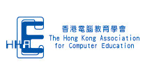 香港電腦教育學會 The Hong Kong Association for Computer Education