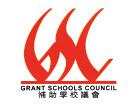 補助學校議會 Grant Schools Council