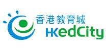 香港教育城 HKedCity