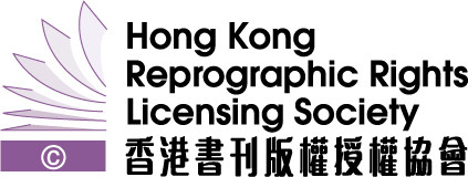 香港版權影印授權協會 Hong Kong Reprograpic Rights Licensing Society